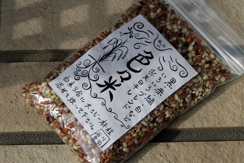 谷川農園(加須市・大利根町)の色々米