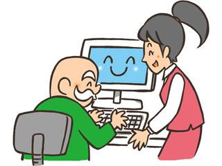 出張パソコン教室