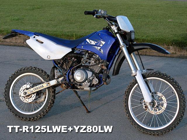 TT-R125LWE+YZ80LW