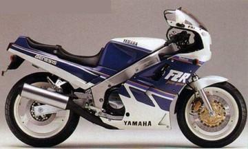 FZR750(2LM)